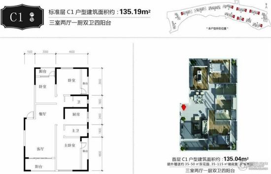让梦想和房子一起变大 80平户型高面积赠送2房变3房