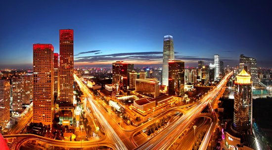 新时代广场商业投资价值高峰论坛圆满结束