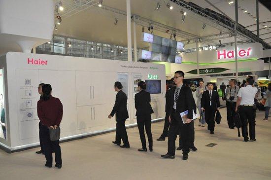 大西洋月刊 海尔是中国企业全球化品牌成功案例