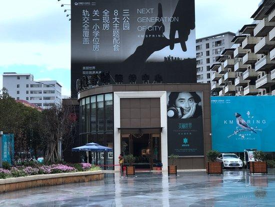 【踩盘报告】融城春晓项目篇:开发商实力雄厚