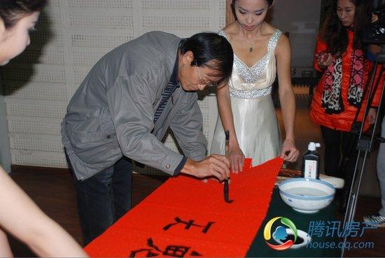 """云南省书法家协会驻会秘书长朱兴贤先生提上""""大魁天下""""四字图片"""