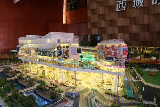 西城时代项目篇:西市极具商业价值的综合体项目