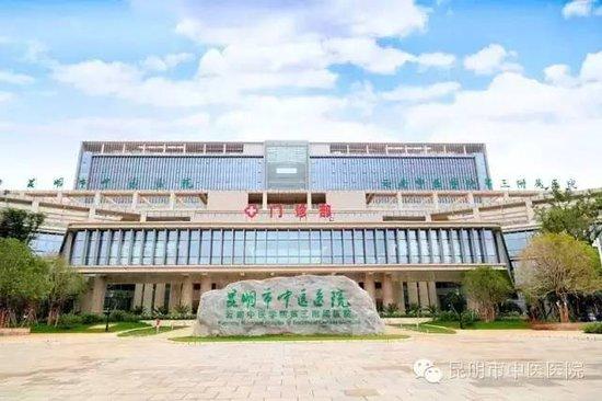 新区配套再升级 昆明市中医院呈贡医院6日开业高清图片
