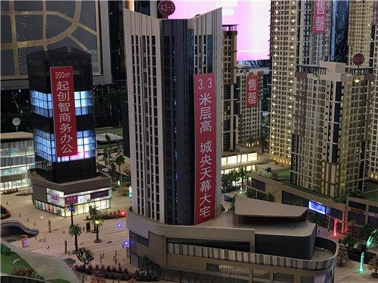 【踩盘】人民路壹号广场项目篇:B地块少量房源在售