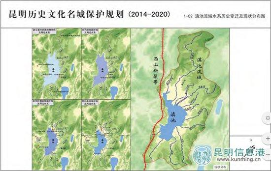 规划:翠湖俊园要择机拆除 圆通山要开放动物园要搬