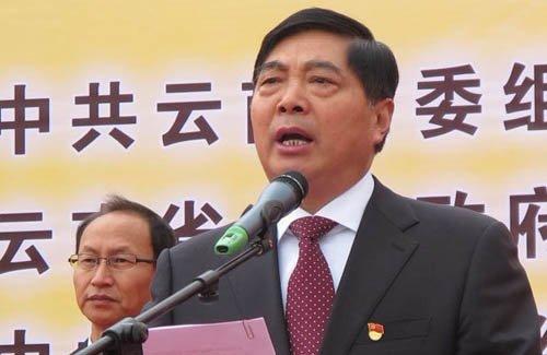 中共云南省委副书记仇和出席仪式并讲话