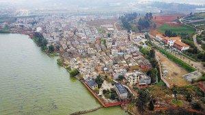 滇池最后一个古渔村 海晏村历史文化得到系统保护