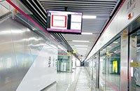 昆明地铁3号线开通进入倒计时