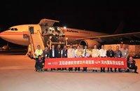 昆明至河内国际货运航线正式开通