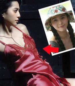 纯变熟女九女星发型拆招图片