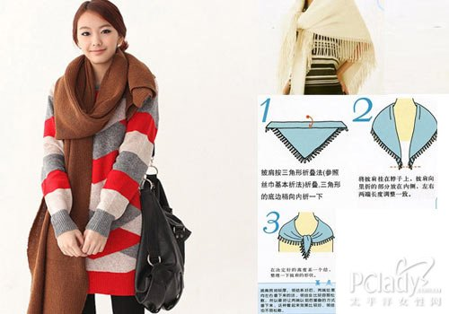 图解韩国最流行围巾系法