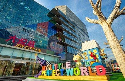 大型几米装置展人气高涨 上海大悦城未来发展看好