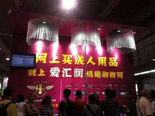 爱汇润全场购物网广州展情趣舞a全场钢管_女哪家有淘宝店秀买家情趣内衣图片