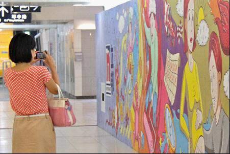 墙体彩绘刷新北京地铁