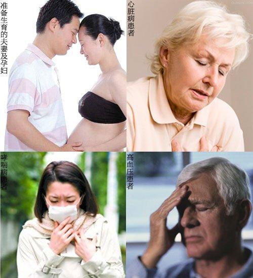 染发剂慎用 英妇染发过敏至过世