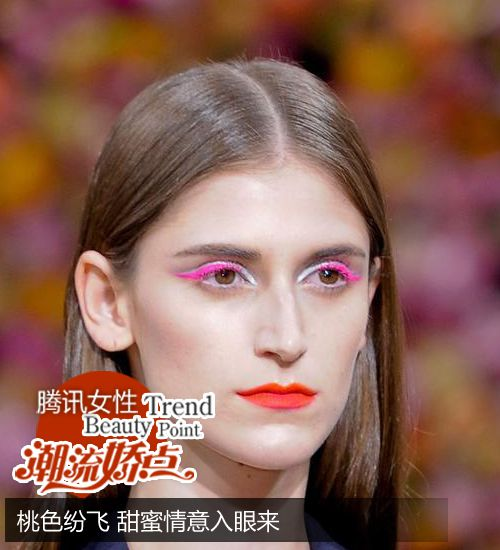 Dior拼接彩妆 眉眼之间春色乍泄