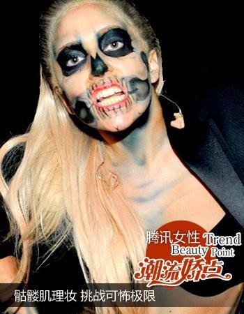 lady gaga不用纹身,利用 眼影 的层层晕染将骷髅的肌理效果直接画在