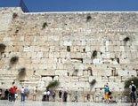 走读以色列