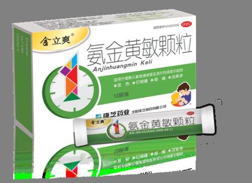 儿童感冒小患者多 家中备药做好预防是关键