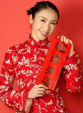 康熙来了:揭秘明星怎么过春节