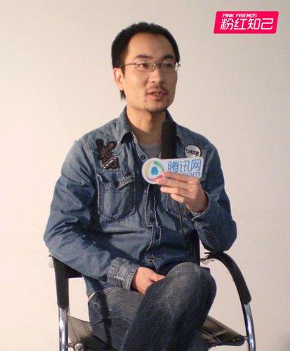 粉红知己对话FM1039主持人郭炜
