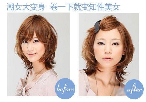 短发发型图片,女生短发发型,2012最新款短发发型