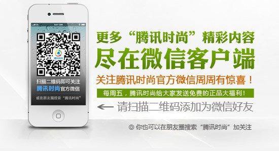 """网友热议功利性离婚:""""假离婚""""是伪命题"""