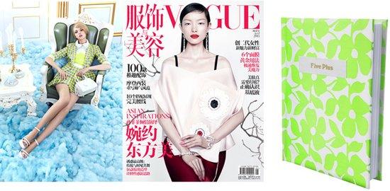 Five Plus Fashion Diary时尚日志