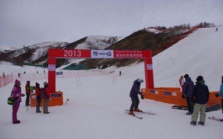 NORTHLAND赞助奥地利慈善滑雪赛