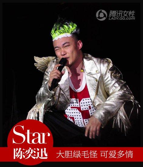 陈奕迅获年度歌手 怪诞发型欢乐多