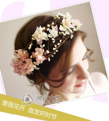 壁纸 花 花束 鲜花 450_500图片