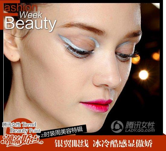 Dior秀场 银翼眼线闪动俏丽粉唇