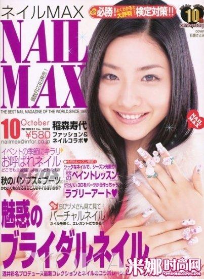 日本女星9款潮流绝对组图(发型)鬼鬼吴映洁编发图片