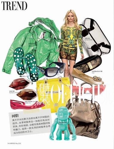 2010初夏流行必备的时尚元素