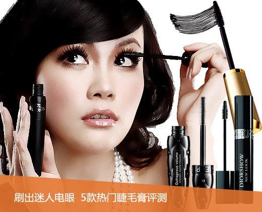 2012美妆大赏 腾讯女性图片