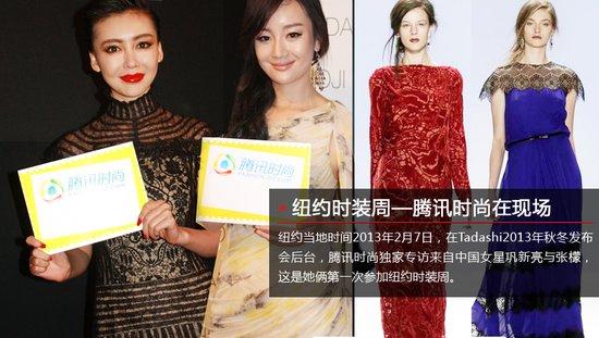 腾讯时尚独家专访巩新亮:带着性感闯时装周!