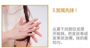 台湾MM教学睡醒头发不毛燥(组图)