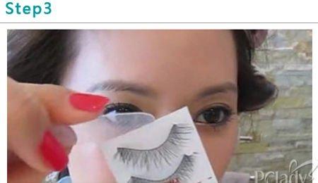 打造无痕电眼  假睫毛内贴法