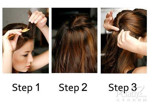 3步速成 气质发型一学就会(组图)