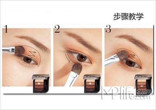 1分钟画款百搭眼妆 放大双眼