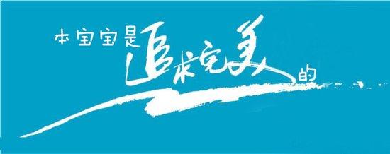 在江湖漂久了 在乐山还能追求有品质的房子?