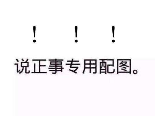 城西北土地五连发,乐山要搞大事情了?!