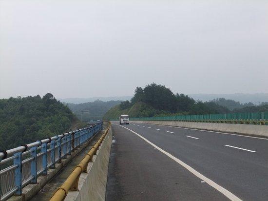 仁沐新高速马边支线正式开工 告别无高速历史