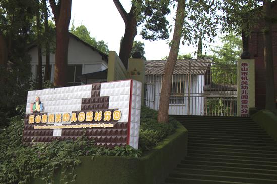 【小宝看房01】惊喜!乐山市中心50万出头能拿下套三房