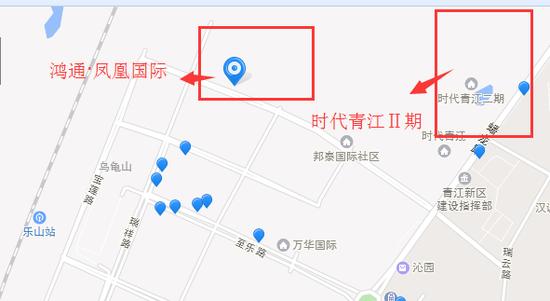 【小宝看房02】乐山青江新区房源紧张 要不要这么翘?