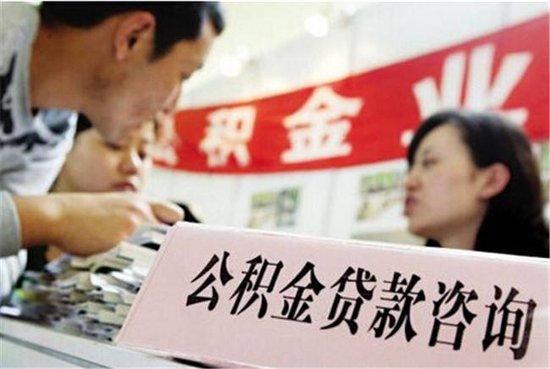 乐山对冲还贷实施两月 2738人成功签约