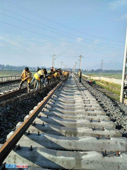 乐山打通交通大动脉 条条铁路铸通途