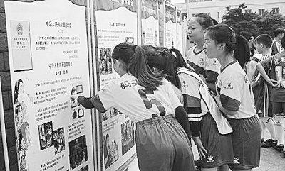 健康校园环境 禁毒宣传 让学生抵制毒品侵害