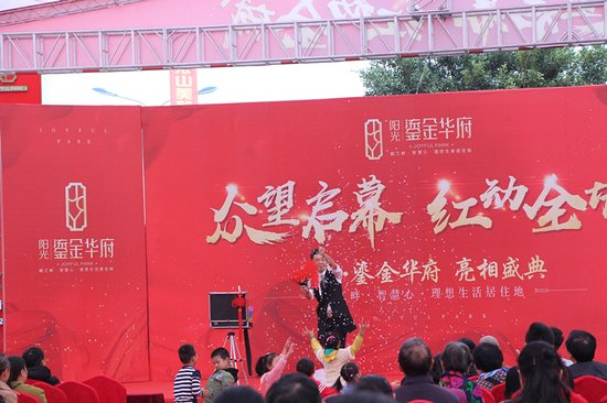 """鎏金华府营销中心10月28日""""红""""动城北!"""