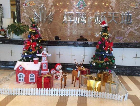 辉腾新天地甜蜜手工甜品DIY 欢庆圣诞节!